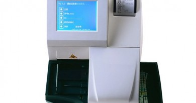 Urine Analyzer – H 500 – Semi automation - smartmedicaleg